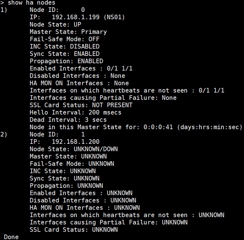 HA Status Lab: Part 6 – Configure NetScaler 11 High Availability (HA Pair) Lab: Part 6 – Configure NetScaler 11 High Availability (HA Pair) CitrixGuru Lab Capture 53 1441480454