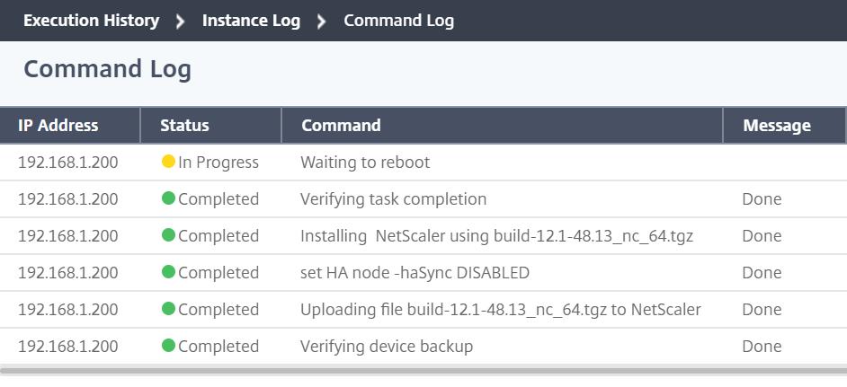 Maintenance jobs - Command log - waiting for reboot