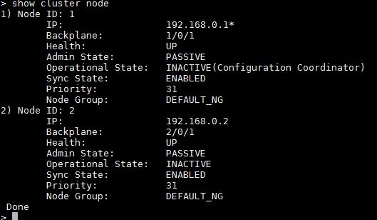 Show both cluster nodes